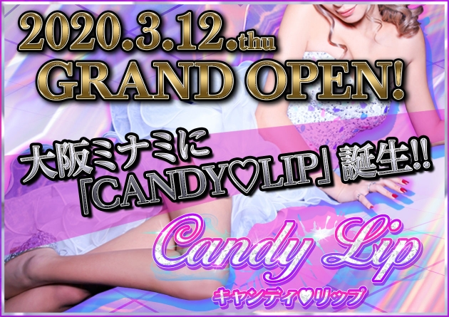 2020.3.12 GRAND OPEN! サムネイル